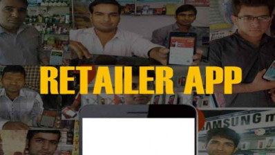 Channel KART – Retailer App