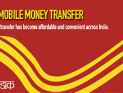 Mobile Money Order